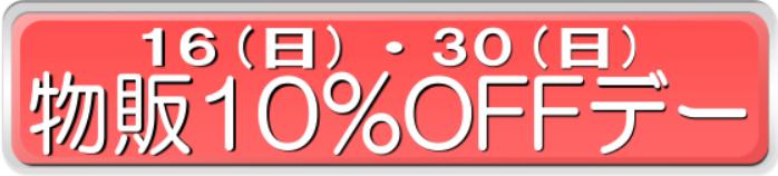 %e3%82%ad%e3%83%a3%e3%83%97%e3%83%81%e3%83%a3%e3%83%bc20160928174722