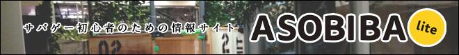 lite_banner5