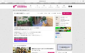 スクリーンショット 2014-12-12 20.04.45