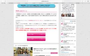 スクリーンショット 2014-12-12 20.06.46