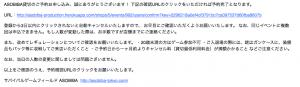 スクリーンショット 2014-12-12 22.31.01