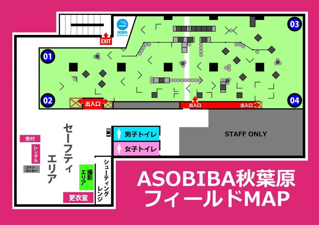akiba_shop_map
