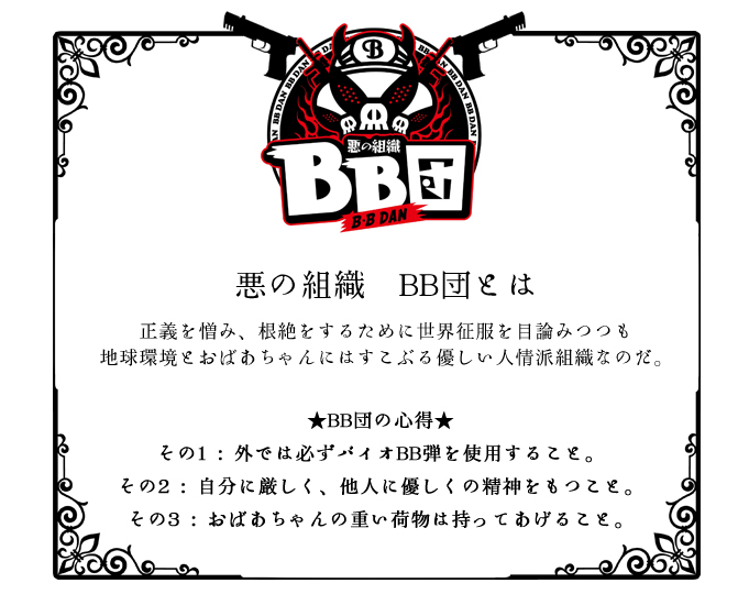 shinkiba03