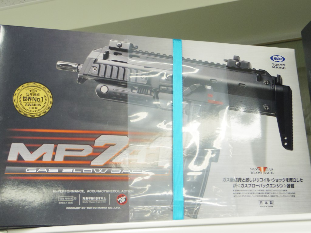 IMGP5969
