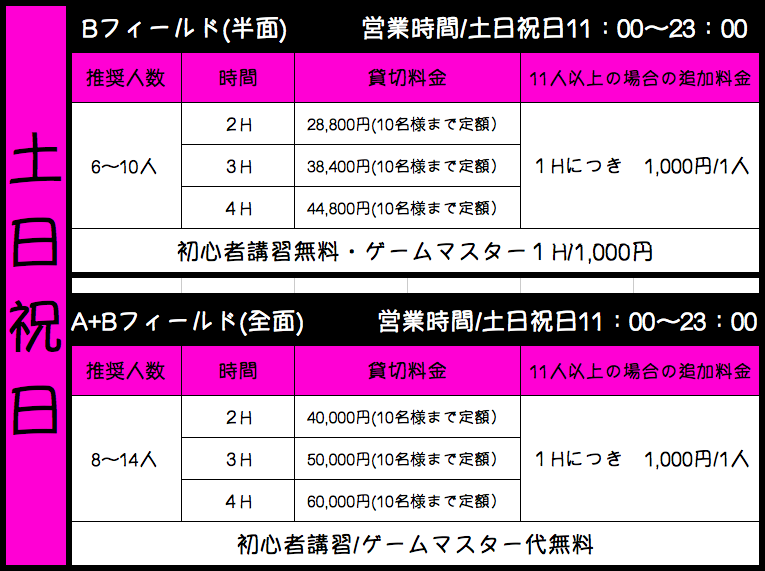 スクリーンショット 2015-11-20 11.00.34