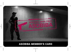 会員カードイメージ