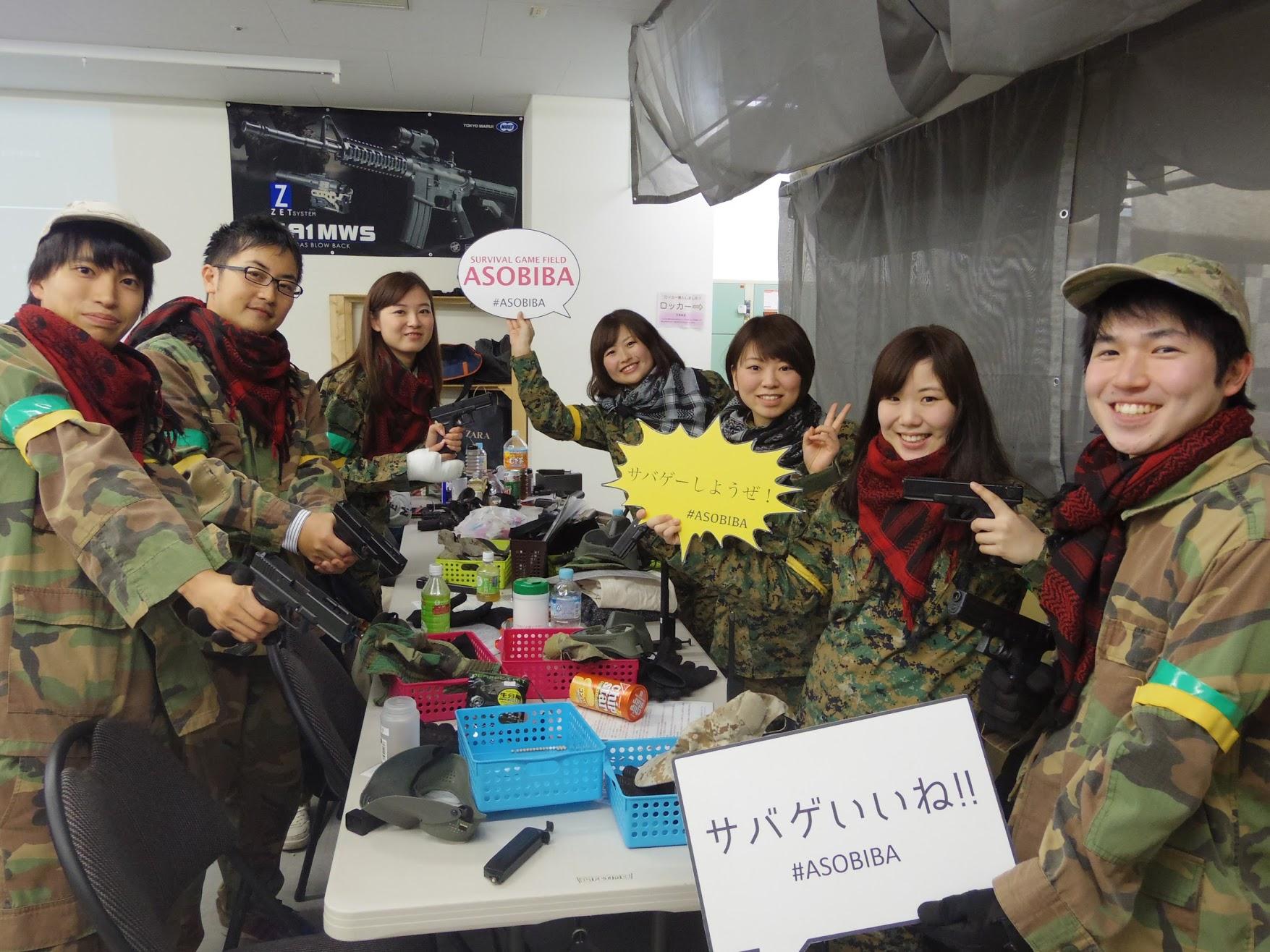 同僚とお得にサバゲー体験するならASOBIBA横浜へ!