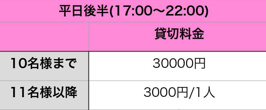 new_0001 (3)