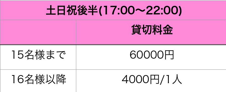 new_0001 (4)