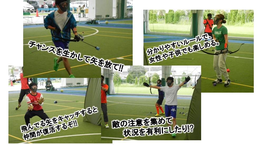 アーチェリハント大阪会場の10月最後の開催日は29日(土)17時~19時に開催されますよ~。
