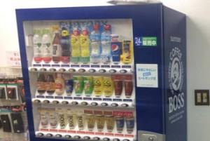 大阪店_自動販売機