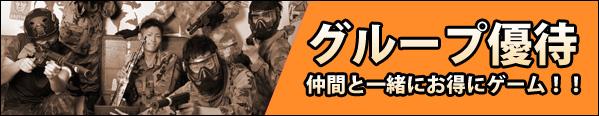 201709_ikb_group_banner
