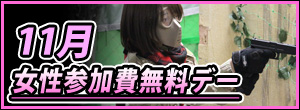 201711_akb_ladies_thumb