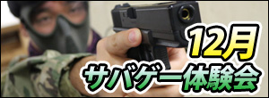 201712_akb_beginner_thumb
