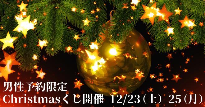 201712_akb_christmas_main