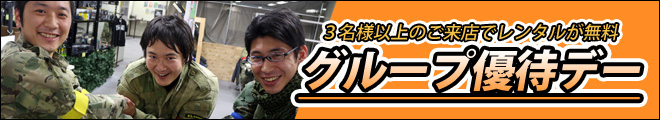 201712_akb_group_banner