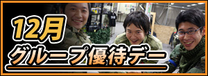 201712_akb_group_thumb