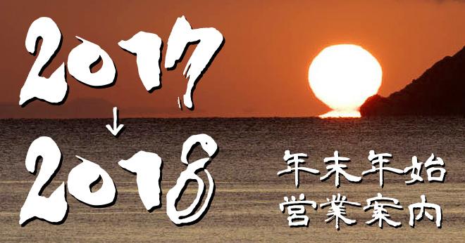 201712_akb_1718_main