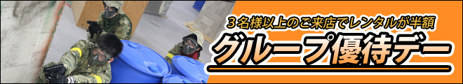 201801_akb_group_banner01