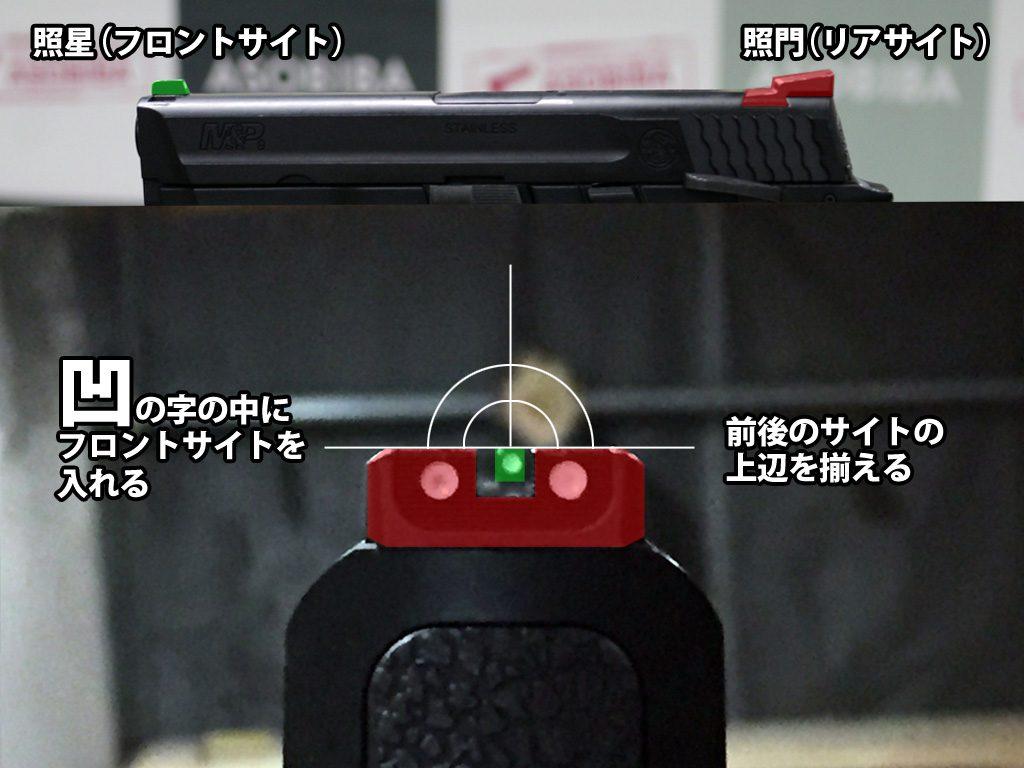 201802_lite_handgun_09
