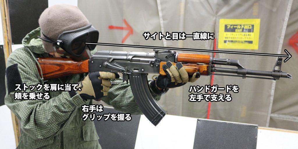 201803_lite_rifle_02