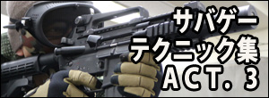 201803_lite_rifle_thumb