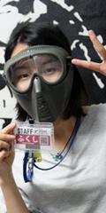 staff_ikb_fukushi