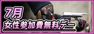 akb_ladies1807_thumb