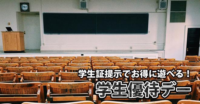 ngy_student_main
