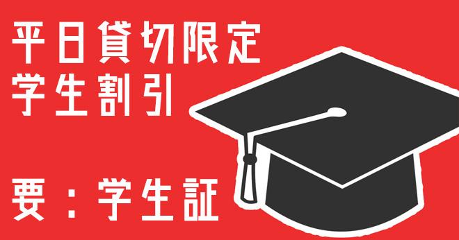 snkb_student_main