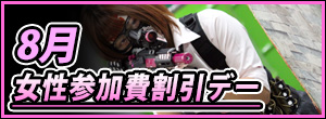 akb_ladies1808_thumb