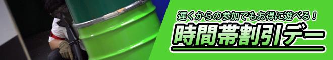 akb_late1808_banner