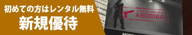 ikb_newcomer_banner