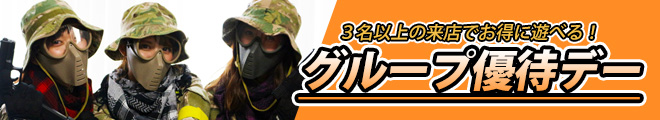 akb_group1809_banner
