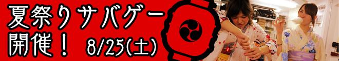 ikb_fes1808_banner