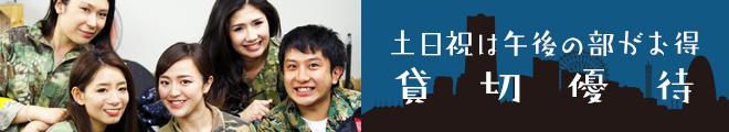 skrg_reserved1809_banner