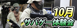 akb_beginner1810_thumb