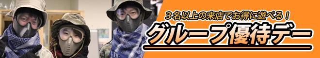 akb_group1811_banner