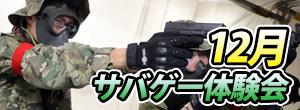akb_beginner1812_thumb