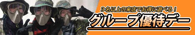 akb_group1812_banner