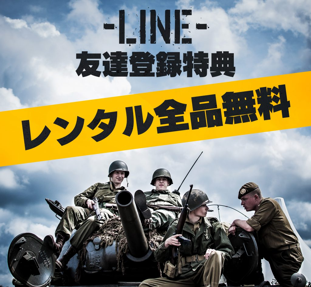 akb_line1901_main