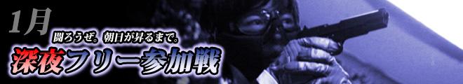 akb_night1901_banner