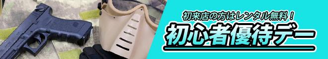 akb_newcomer1902_banner