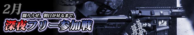 akb_night1902_banner