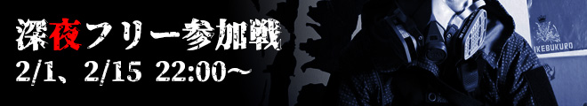 ikb_night1902_banner