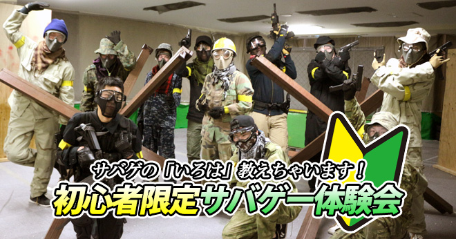 akb_beginner1903_main