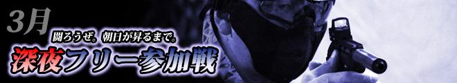 akb_night1903_banner