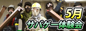 akb_beginner1905_thumb