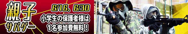 ngy_over101906_banner