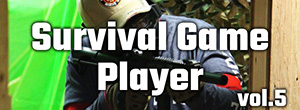 ngy_player05_thumb